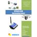 RTU5024 GSM Контроллер (реле)
