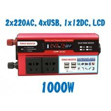 Инвертор автомобильный 12В/220В DX-DDB LCD 1000Вт